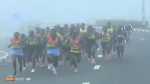Lots of fog at the 2 mile mark