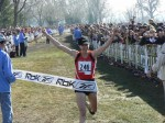 Deena Kastor wins the 2007 USA XC Championship *More 2007 USA XC Coverage/Photos