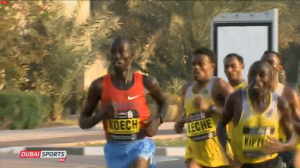 Edwin Kibet Koech ran with the leaders through 30km but ended up a DNF as it was a long day for Kenya