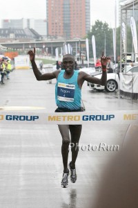 Gilbert Yegon Wins