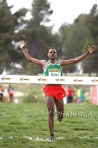 Ayale Abshero was the world junior xc champ in 2011
