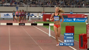 Emma Coburn's lead was gigantic at 2k