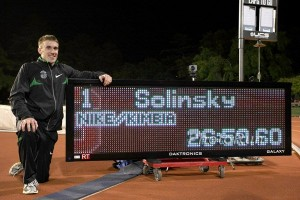 Solinsky got to sub-27 first .*Chris Solinsky AR Photos
