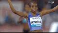 Ayana Zurich 2015