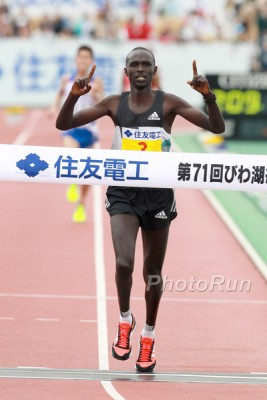 Rotich winning Lake Biwa in March