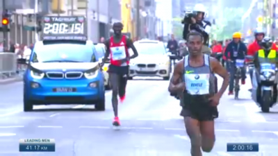 Bekele starts to pull away