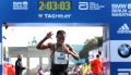 Bekele after winning in Berlin.