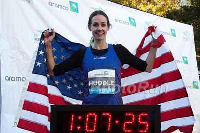 Molly Huddle 1:07:25