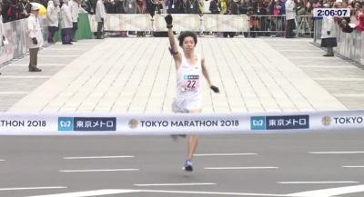 Shitara made history -- and a ton of money -- in Tokyo