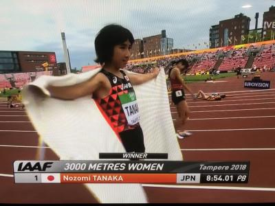 Nozomi Tanaka , your champion