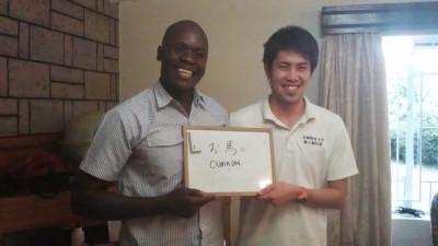 Ouma's name in Japanese (courtesy Bernard Ouma)