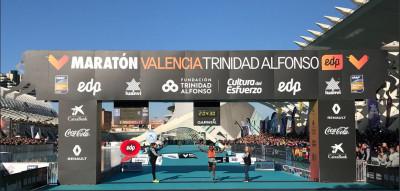 Leul Gebrselassie Aleme wins Valencia. Via @maratonvalencia