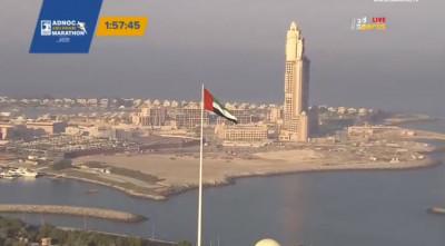 abu-dhabi-flag